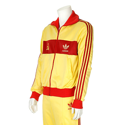 red and yellow adidas tracksuit